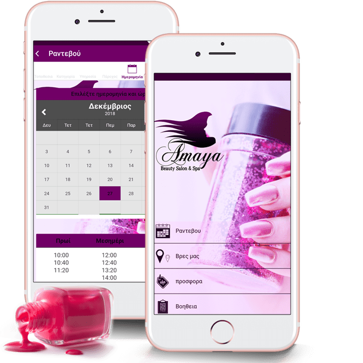 Nail-Saloon-Made by Appit